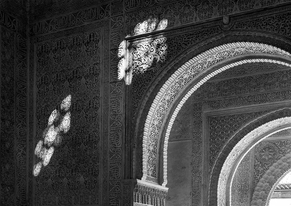 Narid Palace arch way within the Alhambra, Granada, Spain
